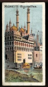 Tobacco Card, Hignett, INTERESTING BUILDINGS, 1905, Great Mosque Benares, #42