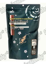 Saki Hikari GROWTH Koi Fish Food Pond Larger Goldfish Floating Pellet M 2kg