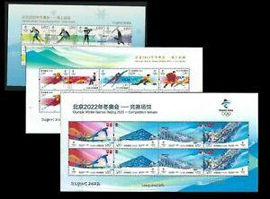 CHINA  2018-32 2020-25 2021-12 MINI S/S x 3 Beijing 2022 Winter Olympic  Stamp