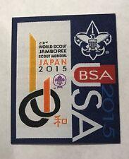 2015 World Jamboree USA Contingent (BSA) Pocket Patch - MINT