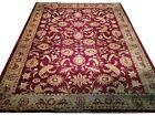 13 x 18 Burgundy Jaipur Wool Genuine Handmade Durable New Rug
