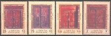 Qatar 2001 ** Mi.1188/91 Türen Doors Holz Holztüren