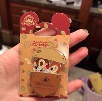 SHDR Disney Pin Limited 800 chip dale New year 2020 Shanghai Disneyland