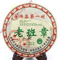 2009 Certified Organic Aged BanZhang puer No.1 Country Pu'er Puerh Raw Cake Tea