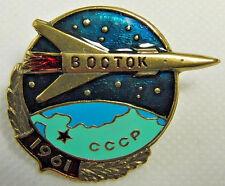 Vostok 1961 Soviet Russian Commemorative Space Pin Metal Badge