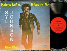 CHICAGO BLUES LP: SYL JOHNSON Brings Out the Blues in Me SHAMA SHL-8001 NM