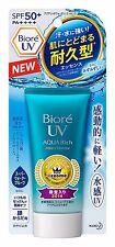 Biore UV Aqua Rich Watery Essence Waterproof Sunscreen SPF50+ PA++++ Body / Face