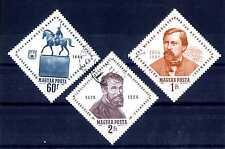 HUNGARY - UNGHERIA - 1964 - Personaggi illustri. E2246
