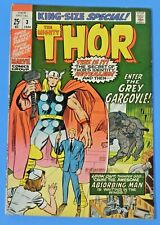 1971 Marvel Mighty Thor King Size Special #3 Grey Gargoyle  Key Hot Rare 5.0