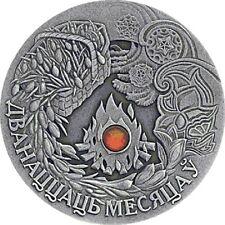 Belarus / Weißrussland - 20 Rubles Twelve months