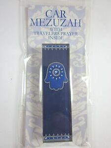 "Car Mezuzah 2.5"" Acrylic ROYAL BLUE HAMSA with Travelers Prayer Scroll"