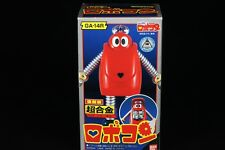 Chogokin Robocon GA-14R Diecast Figure popy (1999) Rare Vintage