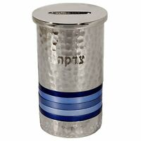 Jewish Charity Tzedakah Box Nickel Hammer Work & Tones of Blue Rings - Emanuel