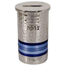 Jewish Charity Tzedakah Box Nickel Hammer Work & Tones of Blue Rings - Emanuel