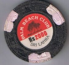 Palm Beach Club RS 2000 Rupee Casino Chip SRI LANKA INDIA