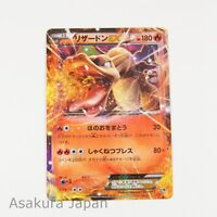 Pokemon Card Game XY BREAK Charizard EX 010/072 20th Starter Pack Japanese