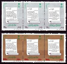 Saudi Arabia 1992 ** Mi.1161/66 Verfassung Constitution