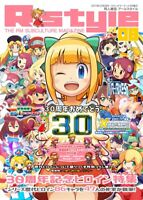 "New Doujinshi Rockman Megaman "" R・STYLE 08 "" Girls Full Color Art Book"