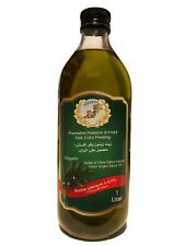 Aleppo Extra Virgin Olive Oil Huile d'Olive Extra vierge 1L acidity 0.9% SHARBO