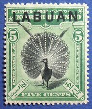 1897 LABUAN NORTH BORNEO 5c SCOTT# 76 S.G.# 92a UNUSED CS05090