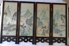 Beautiful Vintage Collectible Chinese Wood 4 Panel Table Silk Painted Screen