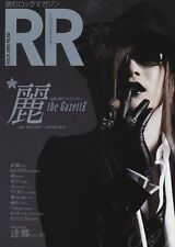 RR ROCK AND READ 041 the GazettE Uruha Japanese Music Magazine Book JAPAN