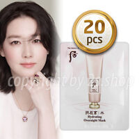 [The history of Whoo] Hydrating Overnight Mask 4ml x 20pcs Sleeping Mask