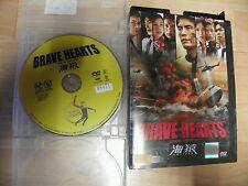 "UMIZARU BRAVE HEARTS"" nur jap. Sprache +U.T. rar!Japanisch Kino Film ""SEEAFFE!"""""
