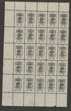 FIUME MNH ** unknown stamp - half sheet , thin porous paper type B , 4th row err