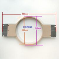 """1PCS Embroidery Hoop  21cm 8.3""""-395mm Wide(15.5"""")FIT For SWF Commercial Machines"""