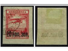 Russia 1924, Sc C8, USED, Airplane
