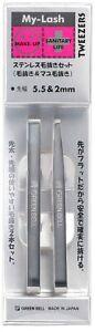 Green Bell: (Takumi No Waza) stainless steel tweezers set From Japan
