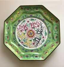 Chinese Canton Enamel Cloisonne Copper Octagonal Charger Dragons Serpent