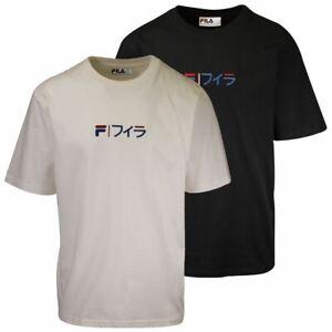 FILA Men's Japanese Logo S/S T-Shirt