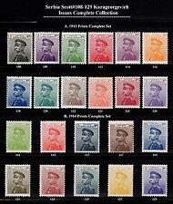 Serbia 1911 - 1914 Sc 108 - 129 Complete Set - Mint - King Peter I