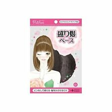 Noble morigami base bumpy hair big x 1 small x 1 volume hair care From Japan