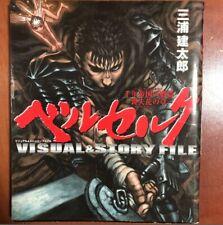 Berserk Visual & Story File Art book Setting works Illustration Kentaro Miura