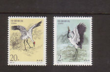 China 1994-15 Birds/Cranes Mint unhinged set 2 stamps.