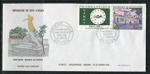 Ivory Coast FDC PHILEXAFRIQUE-1968. U.A.M.P.T. x28970