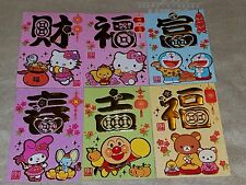 Chinese New Year red packet pocket envelope 36pcs--1-79