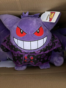 Pokemon Gengar Build A Bear Exclusive Plush + Coat and 5-in-1 Sound BAB New NWT