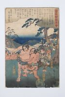 Japanese EDO Original Ukiyo-e woodblock SUMO print HIROSHIGE from Japan