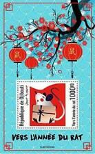 Djibouti - 2019 Chinese Year of the Rat - Stamp Souvenir Sheet - DJB190504b