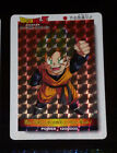 DRAGON BALL Z DBZ AMADA RARE PP CARD PART 23 PRISM CARDDASS CARTE 1023 HARD **