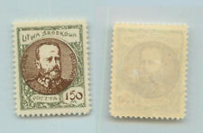 Central Lithuania 1921 SC 58 mint. rta9970