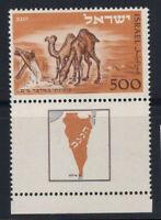 Israel 1950 Mi. 54 Postfrisch 100% signiert 500 Pr, Kamel