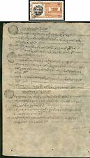 Nepal 1890 ms. certificate of posting/Kathmandu seal-7