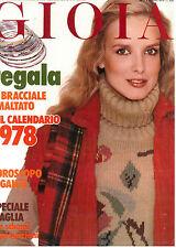 GIOIA N. 1 2 GENNAIO 1978 MODA ITALIAN FASHION MAGAZINE