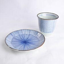 Modern Japanese Blue Striped Tea Cup and Snack Dessert Appetizer Plate Set