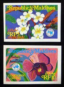 MALDIVE ISLANDS 1984 Ausipex Flowers SG1054/5 Imperfs SEE BELOW NL518